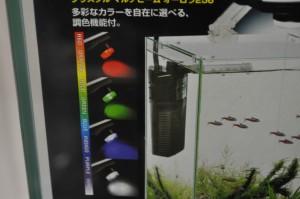 グラステリア200H LEDセット 095