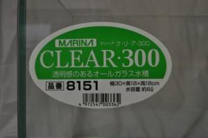マリーナクリアー300 105