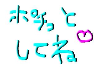 snap_medakayaoita_20155610497.jpg